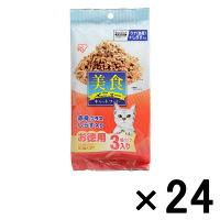 ケース販売 美食メニュー キャットフード ツナ(赤身)+しらす入り 1ケース(24個) アイリスオーヤマ (直送品)