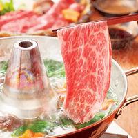 松阪牛しゃぶしゃぶ肉 約300g&ポン酢セット サンショク (直送品)