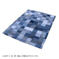 東谷 デニムラグ 幅2000×奥行1400mm ブルー WE-130 (直送品)