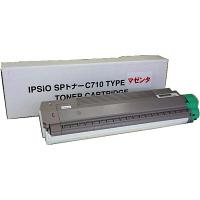 IPSiO SP トナーマゼンタ C710タイプ 汎用品