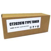 レーザートナーカートリッジ CT202078タイプ 汎用品 (直送品)