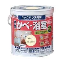 アトムサポート(アトムハウスペイント) 水性かべ・浴室用塗料 0.7L アンティックホワイト 4971544133034(直送品)