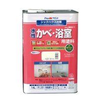 アトムサポート(アトムハウスペイント) 水性かべ・浴室用塗料 14L ミルキーホワイト 4971544135120 1缶(14000mL)(直送品)
