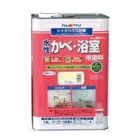 アトムサポート(アトムハウスペイント) 水性かべ・浴室用塗料 14L アイボリー 4971544135137 1缶(14000mL)(直送品)