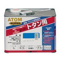 アトムサポート(アトムハウスペイント) 油性スーパートタン用 7L オーシャンブルー 4971544055084 1缶(7000mL)(直送品)