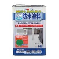 アトムサポート(アトムハウスペイント) 簡易防水塗料 14L ライトグレー 4971544164021 1缶(14000mL)(直送品)