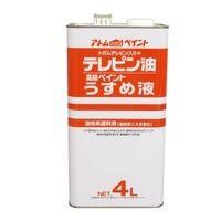 アトムサポート(アトムハウスペイント) テレピン油 4L 4971544104003 1セット(8000mL:4000mL×2缶)(直送品)