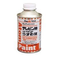 アトムサポート(アトムハウスペイント) テレピン油 120ML 4971544104010 1セット(2880mL:120mL×24缶)(直送品)