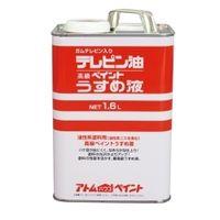 アトムサポート(アトムハウスペイント) テレピン油 1.6L 4971544104034 1セット(9600mL:1600mL×6缶)(直送品)