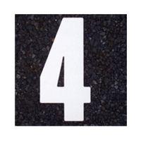 アトムサポート(アトムハウスペイント) 交通標識 フロアサイン 大ナンバー4 幅150×高300mm 4971544036052 1セット(20枚入)(直送品)