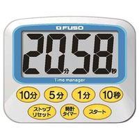 FUSO タイマー・ストップウォッチ 時計付大画面タイマー BT-182 1個 (直送品)