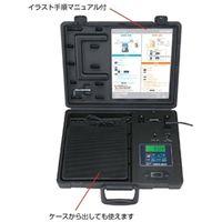 はかり デジタル自動チャージングスケール&ウェイトリミッタ FUSO-50AT 1台 (直送品)