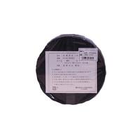 杉田エース 天然ゴムシート巻き NRS-330550mm×5M×厚3mm 157858 1セット(8巻入) (直送品)
