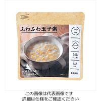 杉田エース イザメシ ふわふわ玉子粥 (長期保存粥) 1食 635240 1セット(24食:1食×24パック)(直送品)