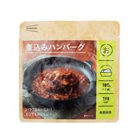 杉田エース 非常食 イザメシ 煮込みハンバーグ (長期保存おかず)1食 635247 1セット(3240g:180g入×18パック)(直送品)