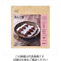 杉田エース イザメシ あんこ餅 (長期保存デザート) 1食 635245 1セット(18食:1食×18個)(直送品)