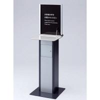 河淳 アンケートテーブル40 専用カギ式回収箱内蔵タイプ 1台 (直送品)