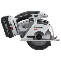 パナソニック Panasonic 充電パワーカッター 14.4V 5.0Ah グレー EZ45A2LJ2F-H (直送品)