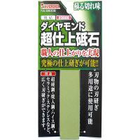 三共コーポレーション 超仕上焼結手持ちダイヤ砥石 #3000 (直送品)