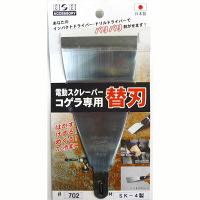 三共コーポレーション H&H コゲラ用替刃(SK-4製)台紙 #702 (直送品)