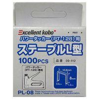 三共コーポレーション ステープル 1000p 09-112 (直送品)