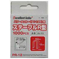 三共コーポレーション ステープル 1000p 09-113 (直送品)