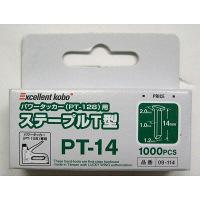 三共コーポレーション パワータッカーステーブル T型 09-114 (直送品)