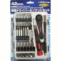 三共コーポレーション 42PC精密ドライバー&ソケット 13-460 (直送品)