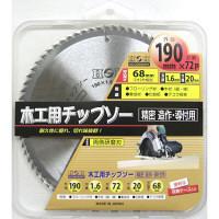 三共コーポレーション H&H 木工用チップソー(仕上げ) 190X72P (直送品)