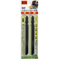 三共コーポレーション H&H ジグソー(ボッシュ用)木工 B1A (直送品)