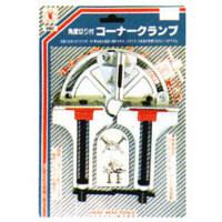 三共コーポレーション H&H 角度切付コーナークランプ H-692 (直送品)