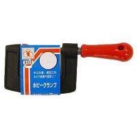 三共コーポレーション H&H ホビークランプ H-925 (直送品)