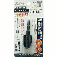 三共コーポレーション H&H ドリルチャック JC-55 (直送品)