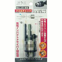 三共コーポレーション H&H 充電用ドリルチャック JC-65 (直送品)