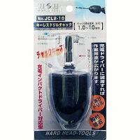 三共コーポレーション H&H キーレスドリルチャック JCL2-10 (直送品)