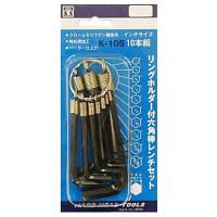三共コーポレーション H&H ヘクスレンチ(インチ) K-10-S (直送品)