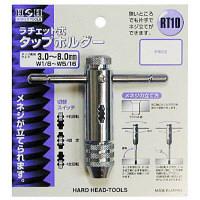 三共コーポレーション H&H タップホルダーラチェット式 RT-13 (直送品)