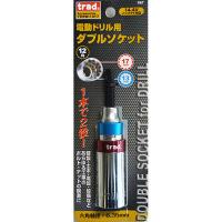 三共コーポレーション TRAD カラー2段式電ドルソケット TDSW-1317 (直送品)