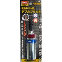 三共コーポレーション TRAD カラー2段式電ドル用ソケット TDSW-1721 (直送品)