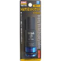 三共コーポレーション TRAD トルクリミットソケット(薄肉) TRS-17S (直送品)