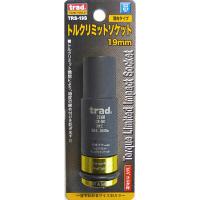 三共コーポレーション TRAD トルクリミットソケット(薄肉) TRS-19S (直送品)