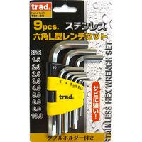 三共コーポレーション TRAD 9PCステン六角棒レンチセット TSH-9S (直送品)