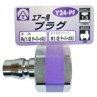 三共コーポレーション エアープラグ Y24-PF (直送品)