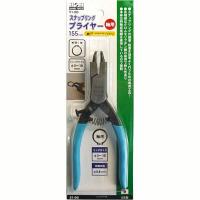 三共コーポレーション H&H スナップリングプライヤー 51-0B 軸用・曲がり (直送品)