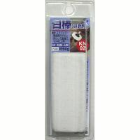 三共コーポレーション H&H 研摩材(白棒) KN-2 (直送品)