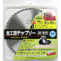 三共コーポレーション H&H 木工用チップソー(静音) 190X52P (直送品)