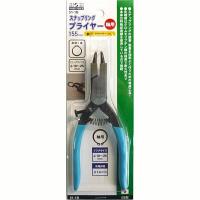 三共コーポレーション H&H スナップリングプライヤー 51-1B 軸用・曲がり (直送品)