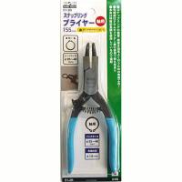 三共コーポレーション H&H スナップリングプライヤー 51-2B 軸用・曲がり (直送品)