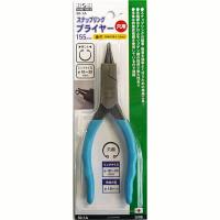 三共コーポレーション H&H スナップリングプライヤー 50-1A 穴用・直 (直送品)