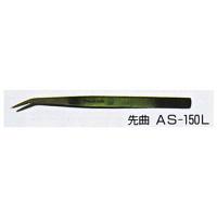 三共コーポレーション H&H ステンピンセット(細曲) 150mm (直送品)